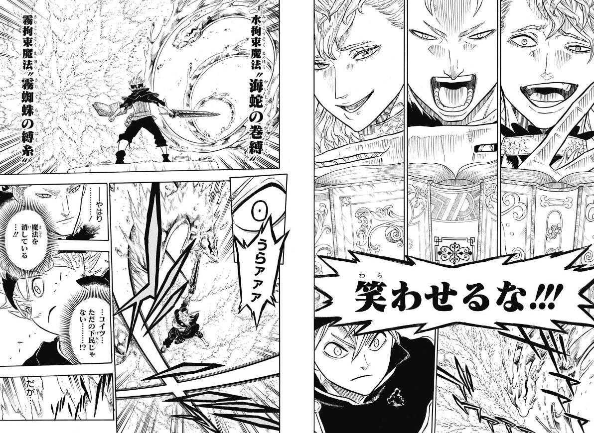Fein Naruto Manga Farbseiten Bilder - Druckbare Malvorlagen ...