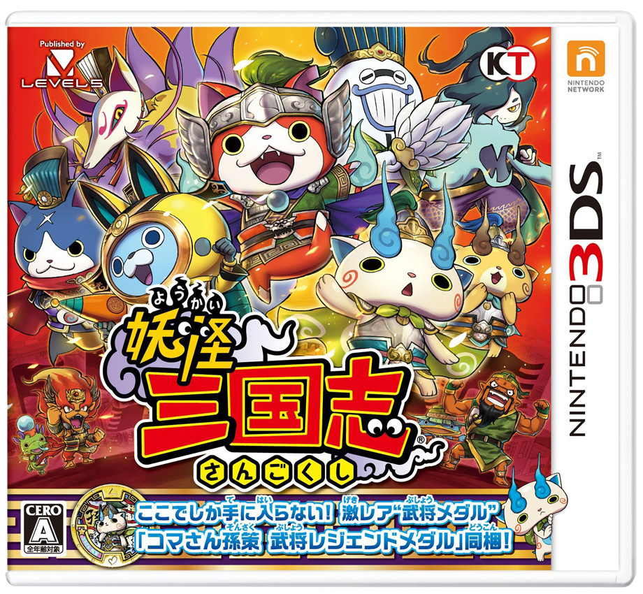 Yo-Kai Sangokushi und Yo-Kai Watch 3 in Japan