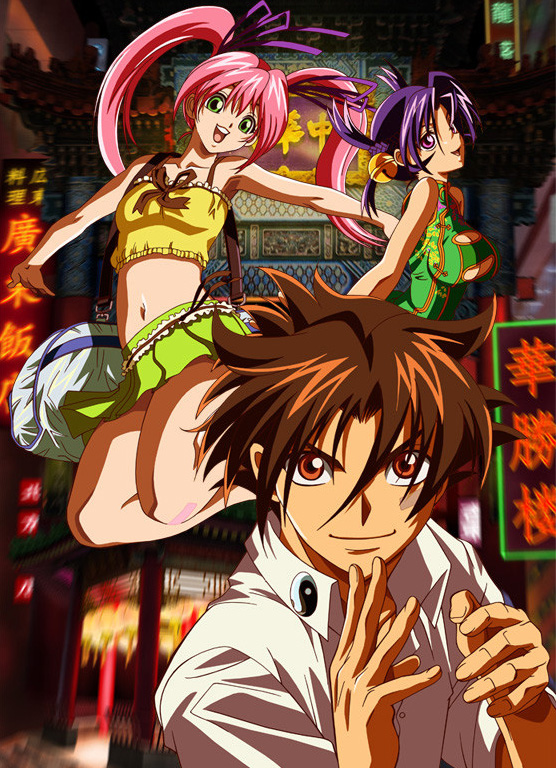 Martial Arts/Ecchi Fans aufgepasst: Shijou Saikyou no Deshi Kenichi (K