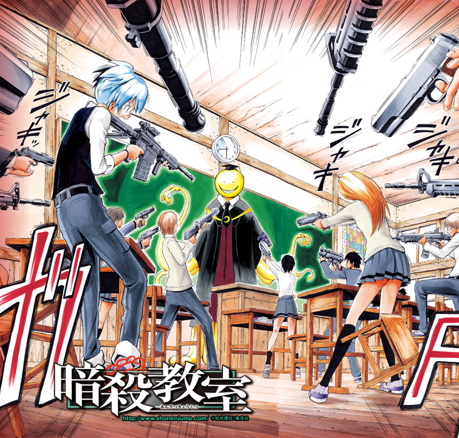 Adieu Koro-sensei - Assassination Classroom endet in den nächsten Woc