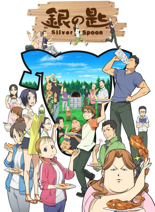 Silver Spoon (Gin no Saji) Staffel 2 mit J-Rock Band Fujifabric und Go