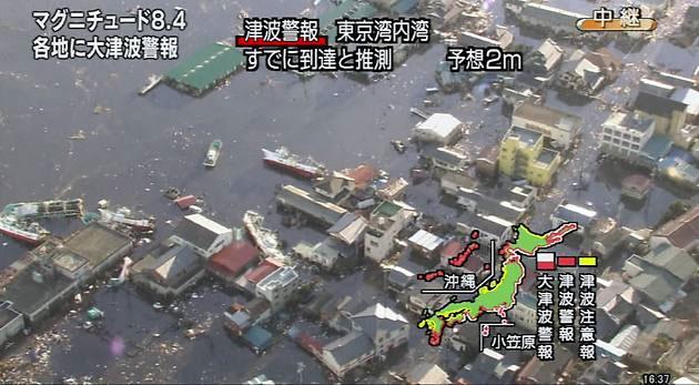 Sendai-Erdbeben - Das bislang schwerste Erdbeben in der Geschichte Jap