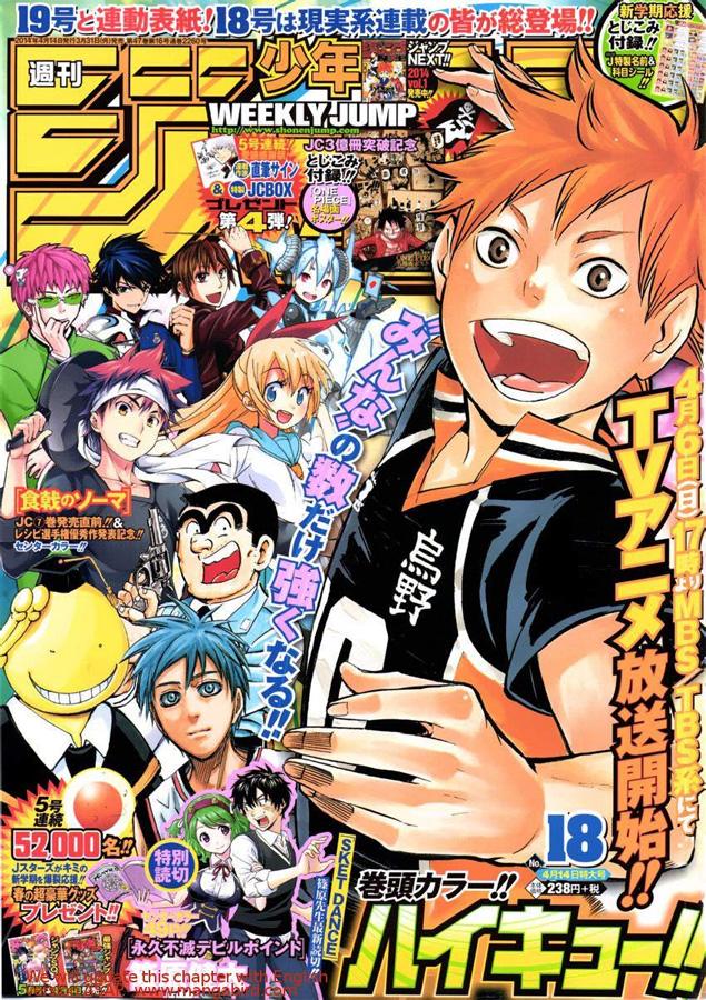 Weekly Shonen Jump TOC Ausgabe 18/2014 von Shueisha
