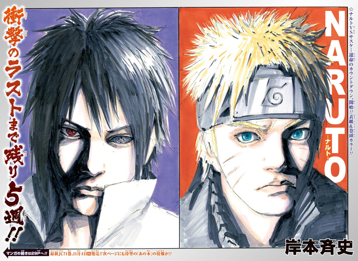 Weekly Shonen Jump 46/2014