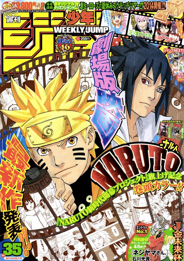 Weekly Shonen Jump TOC Ausgabe 35/2014 von Shueisha