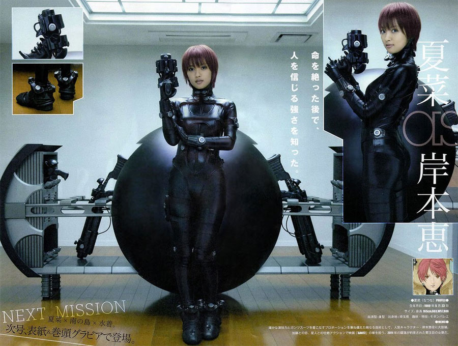 GANTZ Live-Action Film feierte seine Premiere in den USA