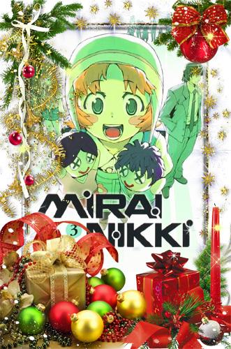 Mirai Nikki, Band 3