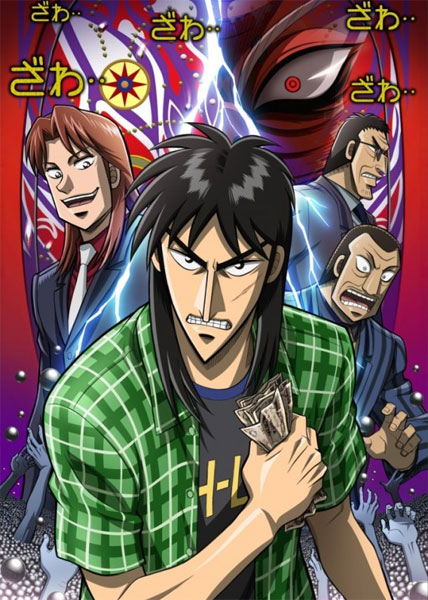 2. Staffel für Gyakkyou Burai Kaiji