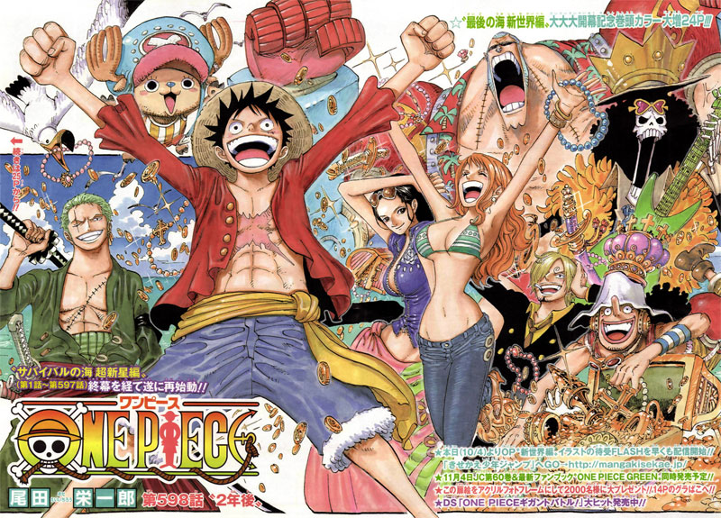 One Piece bald auf allen Covers von Shueishas Magazinen *Update*
