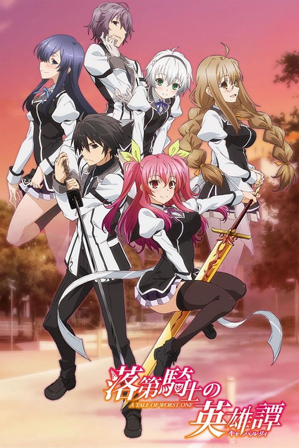 Beim deutschen Publisher KSM Anime ist am 24. Januar 2018 die Anime TV