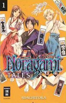 Noragami Tales