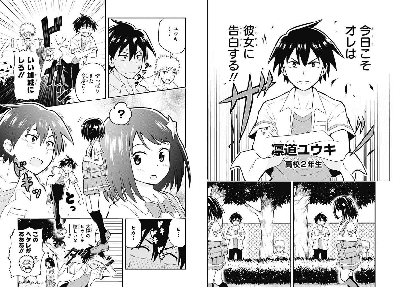 Weekly Shonen Jump 52/2014