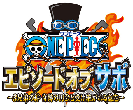 Neues One Piece Special über Sabo im August 2015 - One Piece: Episode