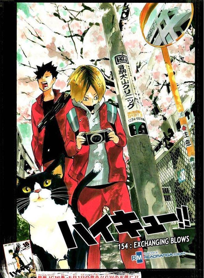 Weekly Shonen Jump 21/2015