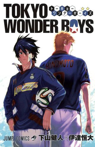 Neue Manga Sammelbände aus der japanischen Shonen Jump im Juli 2014