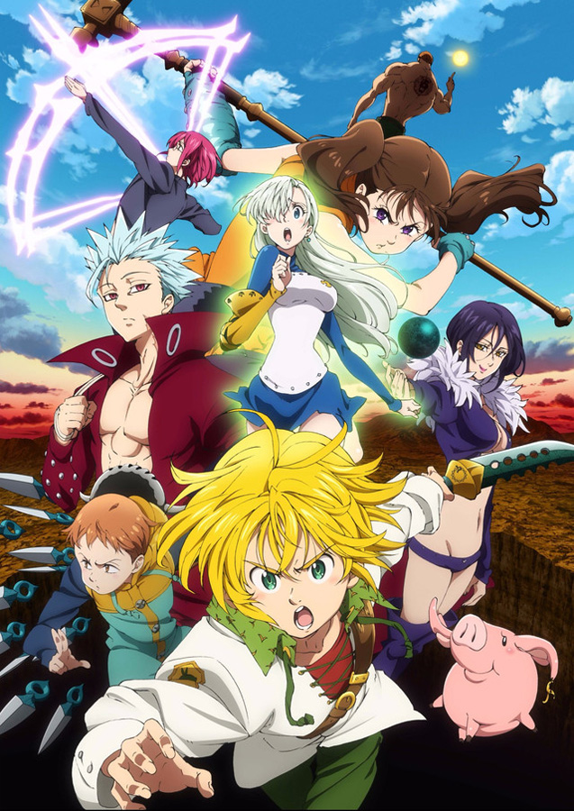 2018 ist eine zweite Staffel und ein erster Kinofilm zu Nanatsu no Tai