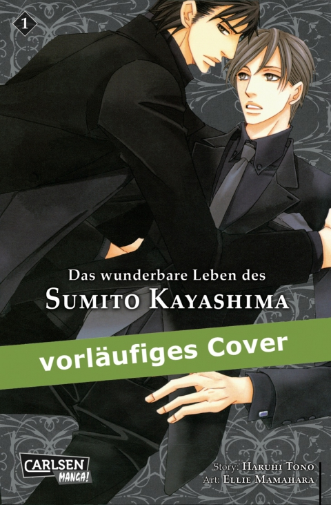 Das wunderbare Leben des Sumito Kayashima