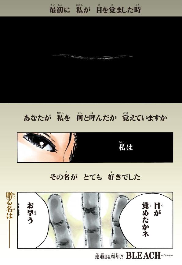 Weekly Shonen Jump 40/2015