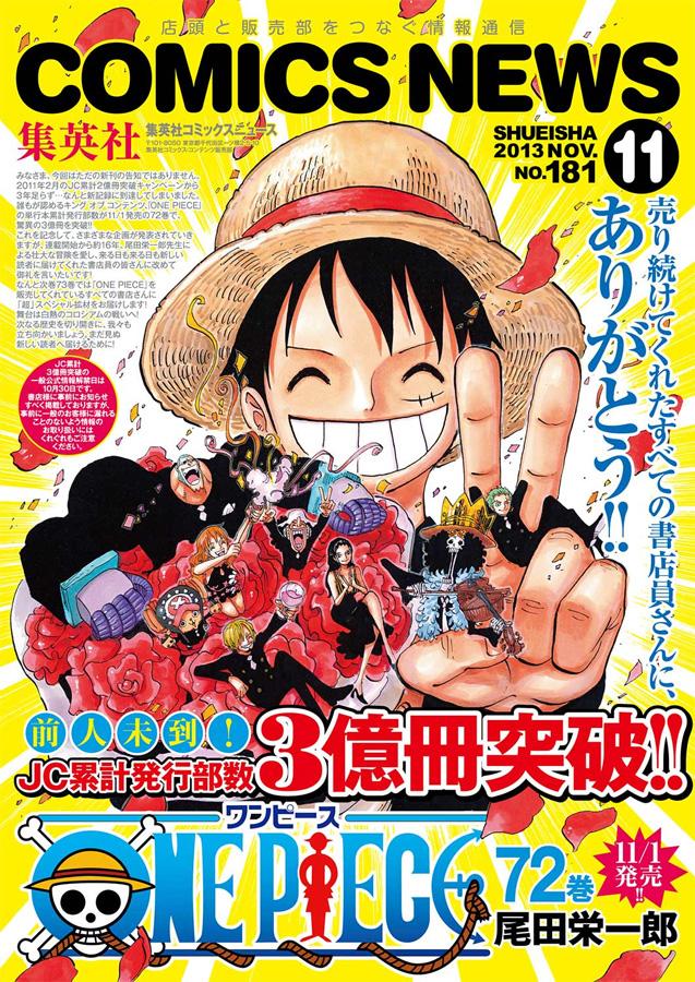 In Japan geht die Suche nach dem One Piece mit Manga Band 72 weiter. U
