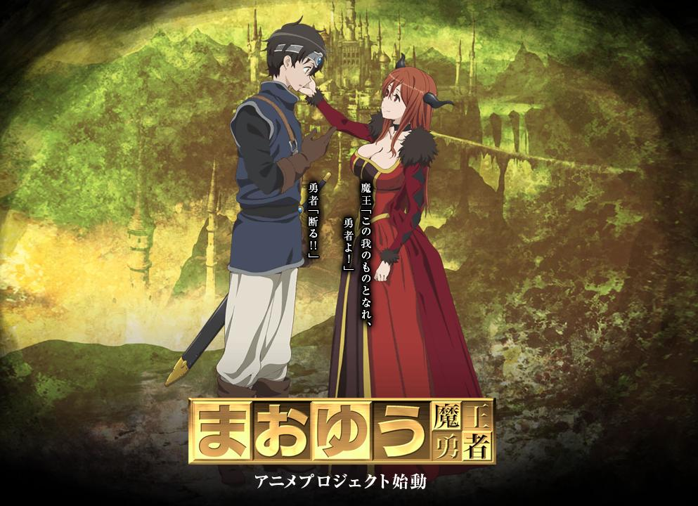 Neue Anime TV-Serie seit Januar 2013 in Japan: Maoyuu Maou Yuusha