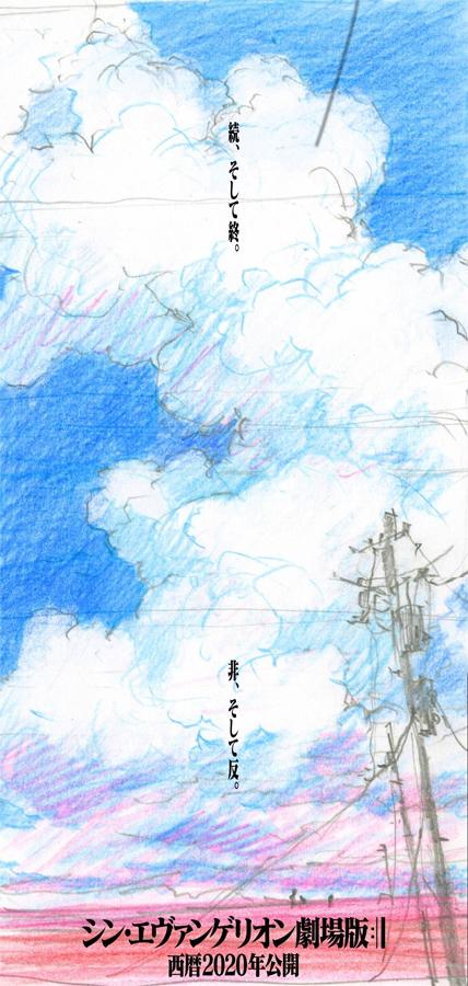 Teil 4 zu Hideaki Annos Filmprojekt Neon Genesis Evangelion soll 2020