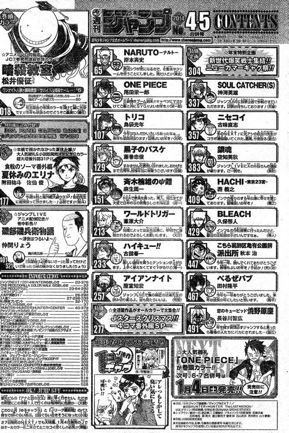Weekly Shonen Jump 04-05/2014