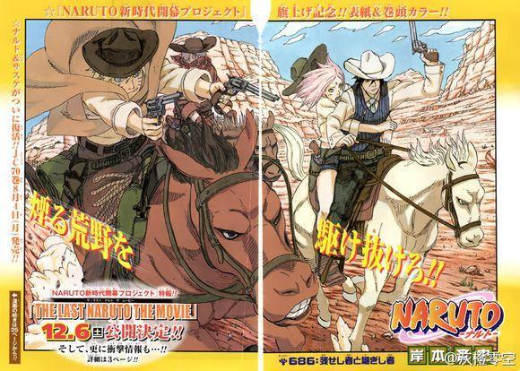 Shonen Jump Ausgabe 35/2014