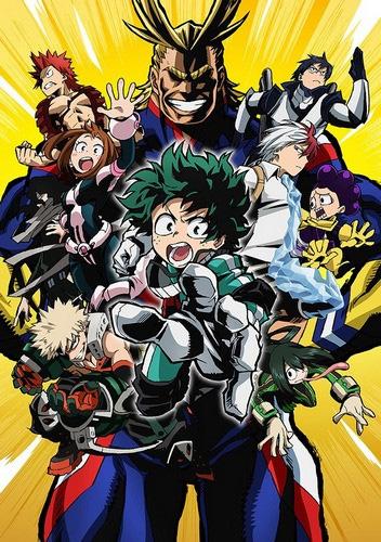 My Hero Academia (Boku no Hiro Akademia)