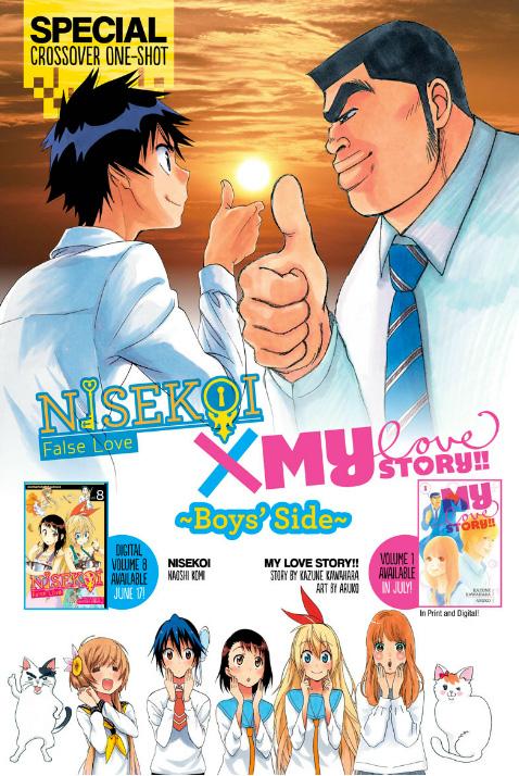 Nisekoi X My Love Story!!