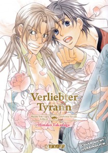 Verliebter Tyrann - Artbook