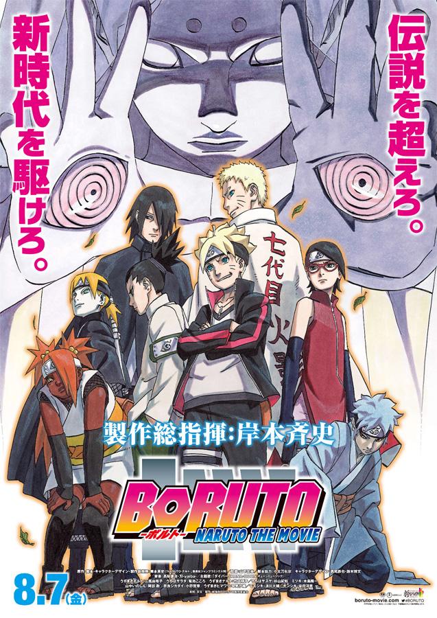 Boruto: Naruto the Movie - Erfolgreichster Naruto Filmen aller Zeiten