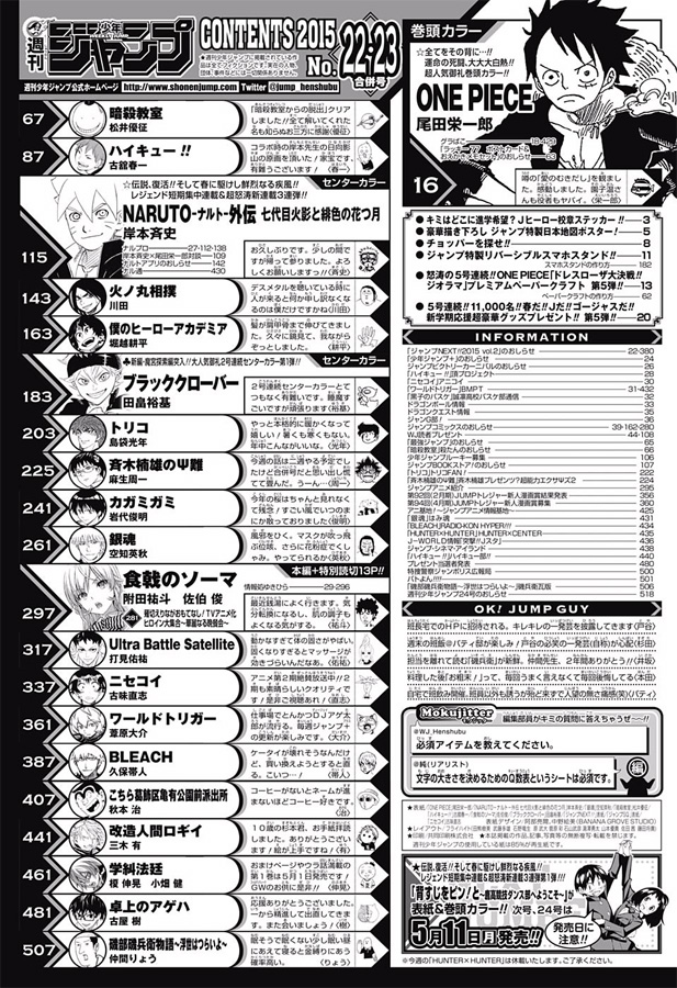Weekly Shonen Jump 22-23/2015