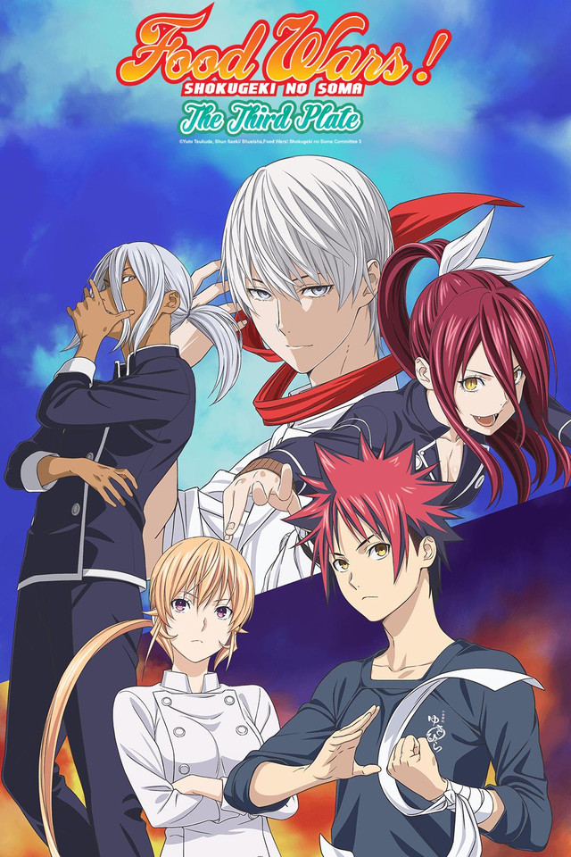 3. Staffel zu Food Wars! Shokugeki no Soma mit dem Tite Food Wars! The