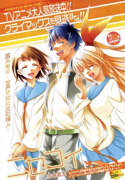 Weekly Shonen Jump 25/2014