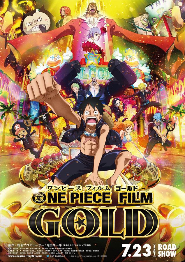 One Piece Film: Gold - Der nächste One Piece Film startet am 23. Juli