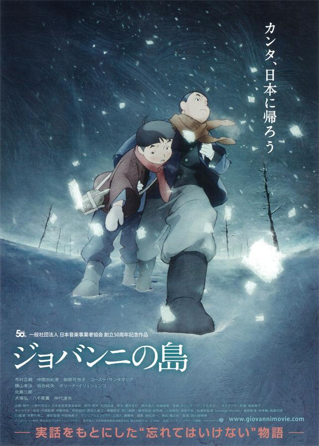 Nächste Anime Lizenz von Universum Anime für das Jahr 2015 ist das h