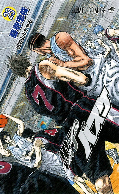 Kuroko no Basket (Kuroko's Basketball) - Band 29