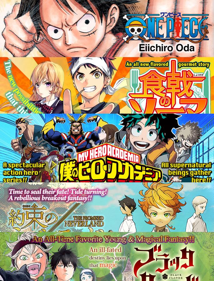 Aktuelle Serien aus der Shonen Jump vom Verlag Shueisha (Stand April 2