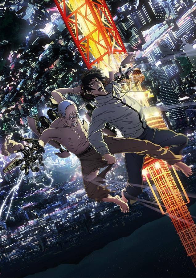 Universum Anime lizenzierte die 11-teiligen Anime TV-Serie Inuyashiki