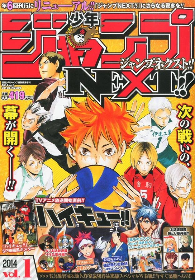 Jump NEXT! TOC Ausgabe 1/2014 von Shueisha