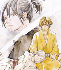 Noragami, Band 5
